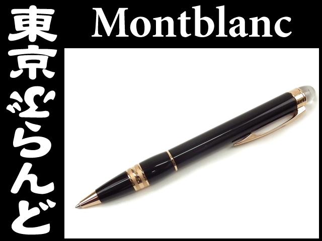 モンブラン スターウォーカー ボールペン 黒 PG 2