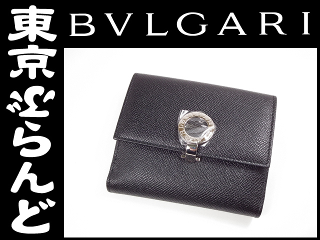 ブルガリ レザー Wホック財布 ロゴクリップ 黒 1