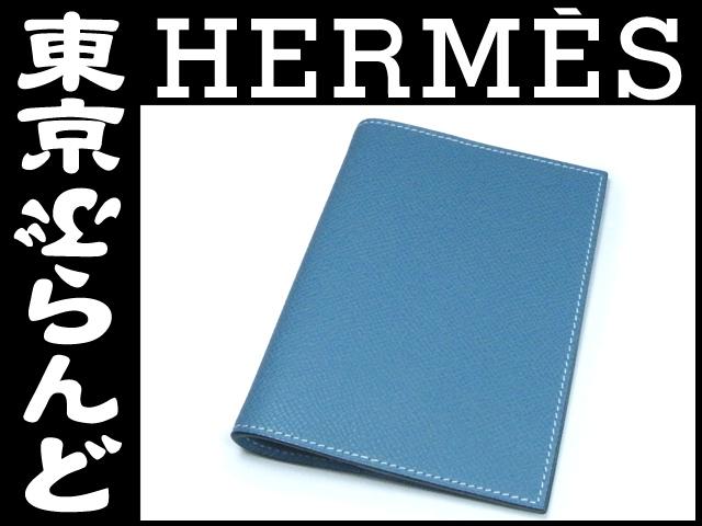 エルメス 手帳カバー エプソン ブルージーン 1
