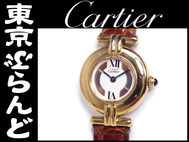 カルティエ マストコリゼ ヴェルメイユ 腕時計 4