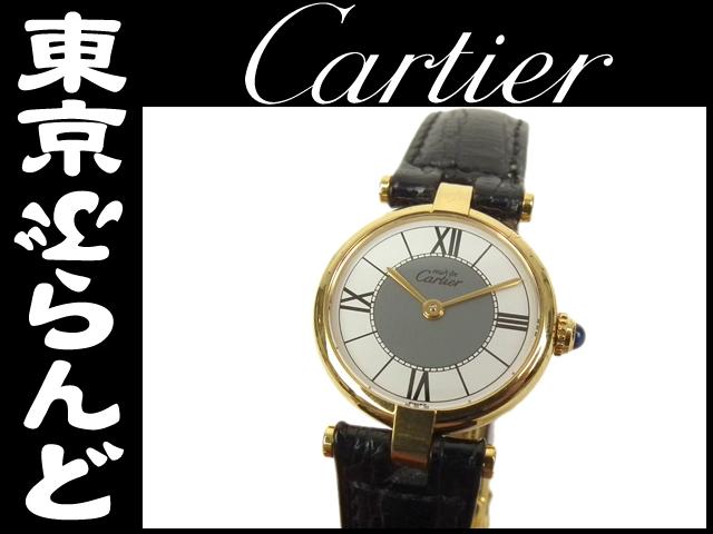 カルティエ マストヴァンドーム レディース腕時計 4
