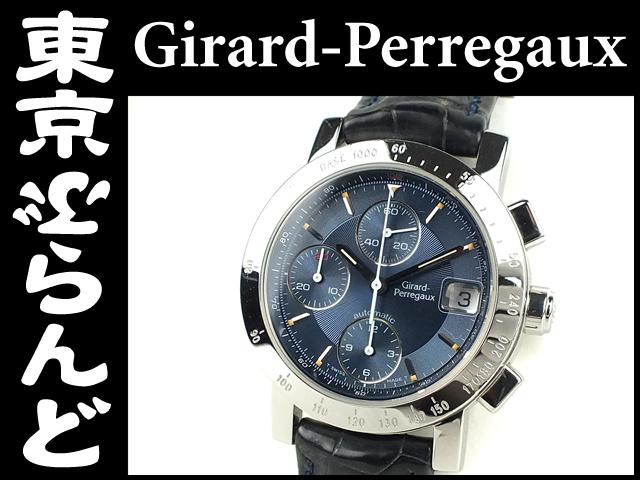 ジラールペルゴ GP7500 自動巻腕時計 ネイビー 9