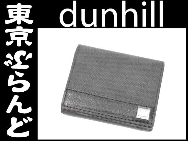 ダンヒル ディーエイト コインケース 1