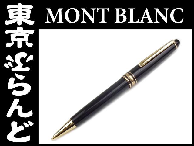 モンブランマイスターシュテュックシャープペン1