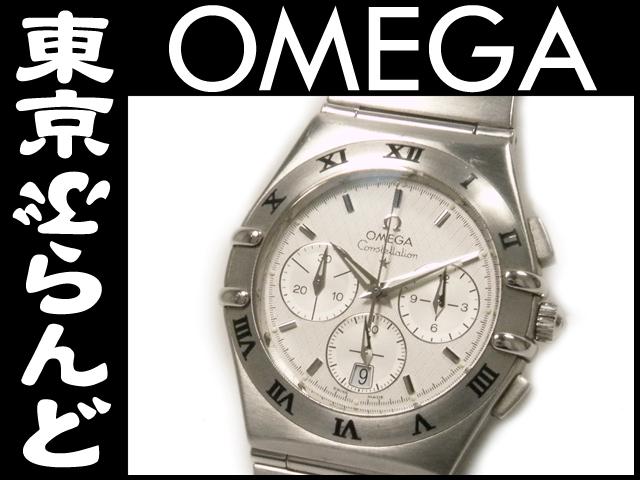 オメガ コンステレーション クロノ時計QZ154230 10