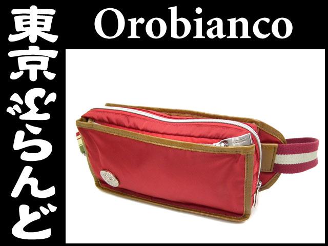 オロビアンコナイロンウエストバッグポーチレッド茶1