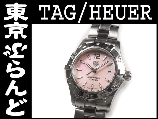 タグホイヤー アクアレーサー レディース腕時計 5