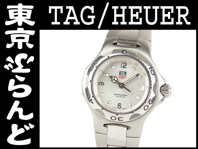 タグホイヤー キリウム レディース腕時計 WL1314 3