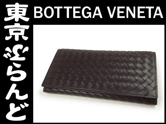 【新品】ボッテガ イントレ 二つ折り長財布 茶 4