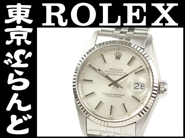 ロレックスデイトジャスト16014メンズ腕時計WG×SSATPW