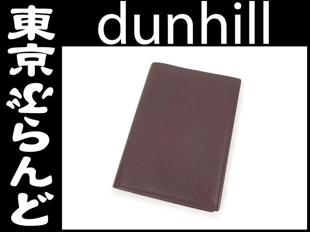 ダンヒル レザー カードケース 名刺入れ 茶1