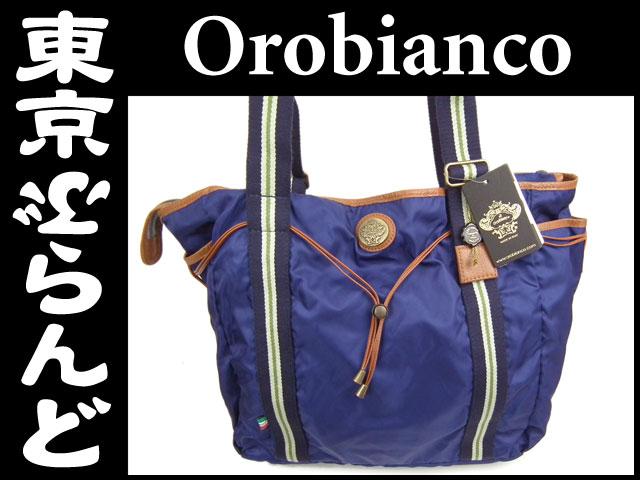 オロビアンコ トートバッグ ナイロン ネイビー 1