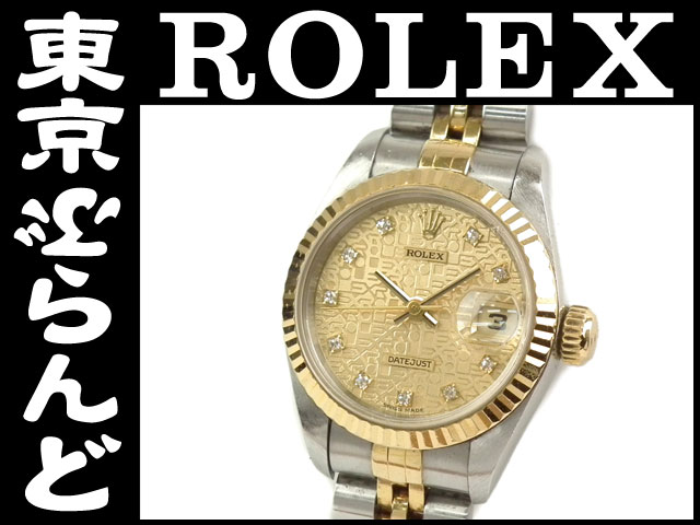 ロレックスデイトジャスト69173GS番時計ダイヤコンビPW