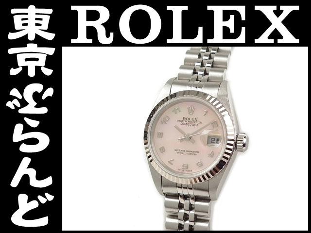 ロレックスデイトジャスト79174NR腕時計ピンクシェルPW