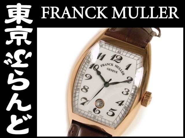 フランクミュラー8880BSCDTVINK18PGヴィンテージAT PW