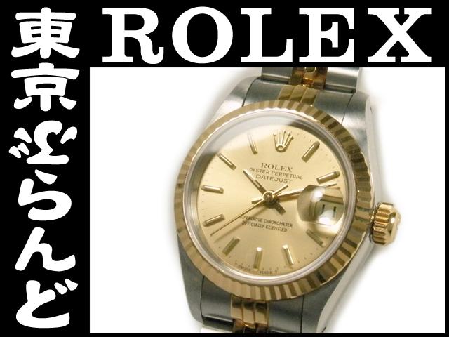 ロレックス 69173 レディース時計 9番台K18YG×SS PW