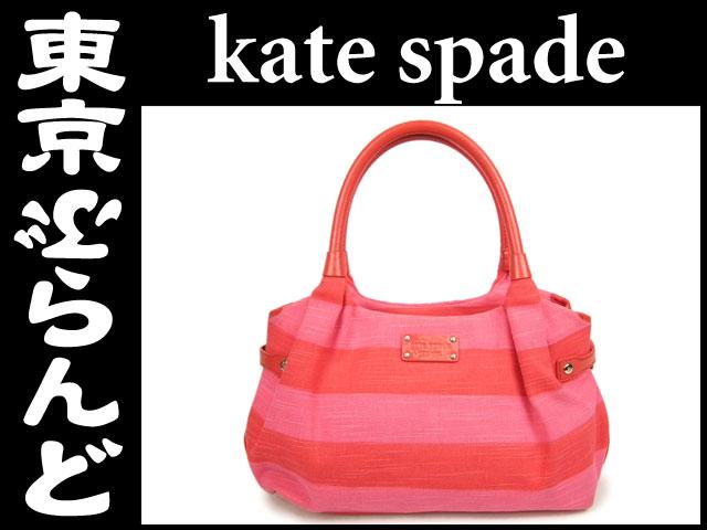 ケイトスペード トートバッグ ボーダー ピンク 1