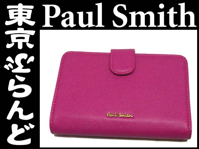 2bcef3954b15 ポールスミス レザー 手帳カバー 紫 未使用 1. 買取価格