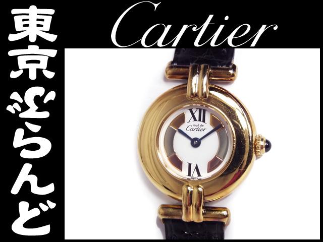 保101045897カルティエ マストコリゼ ヴェルメイユ 腕時計 4