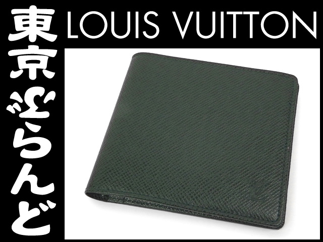 outlet store 39222 9c894 ルイ・ヴィトン(LOUIS VUITTON) タイガ 二つ折り札入 M30484 ...