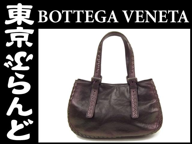 ボッテガ・ヴェネタグラデーションハンドバッグ黒紫6