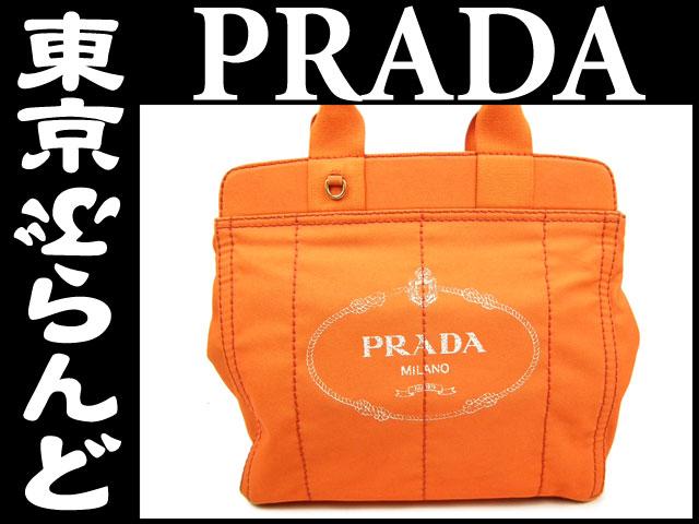 プラダ トートバッグ カナパ キャンバス オレンジ 4
