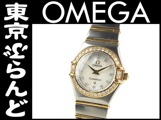 オメガ コンステレーション ダイヤ YGコンビ 腕時計