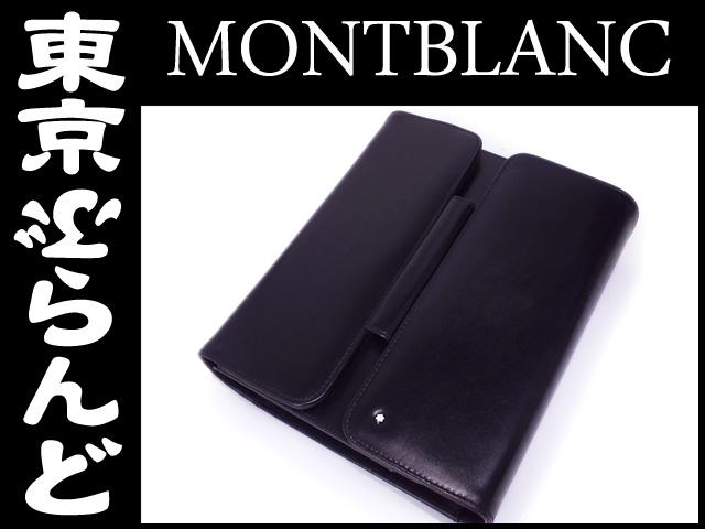 モンブラン マルチ手帳カバー レザー 黒 1