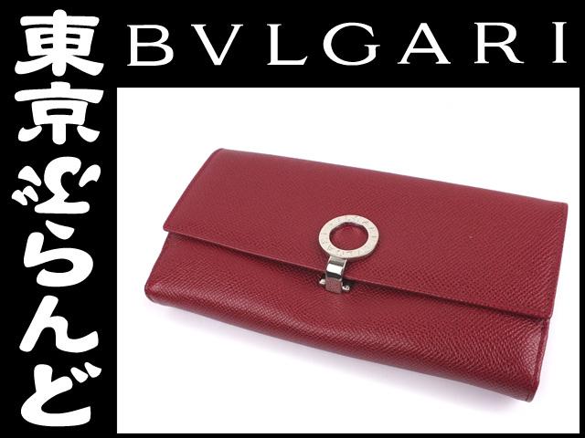 ブルガリ ロゴクリップ 二つ折り長財布 レッド 2