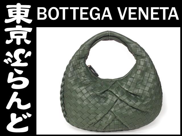 ボッテガ・ヴェネタ イントレ ハンドバッグ 緑 3