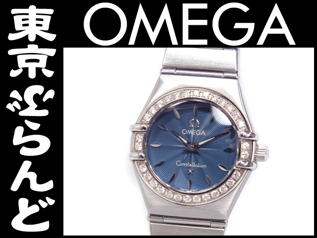 オメガ コンステレーション ダイヤベゼル Qz 10