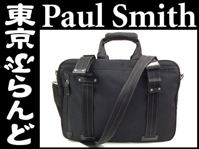 ポールスミス ブリーフケース 3WAYビジネスバッグ 1