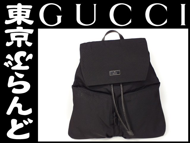 check out 3f7e2 4a97c グッチ(GUCCI) ナイロン リュックサック バッグ 黒 3.0238の ...