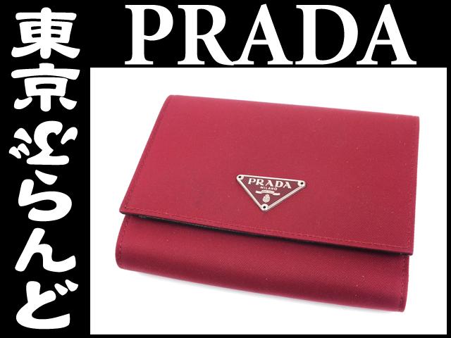 プラダ ナイロン 三つ折り財布 レッド 1