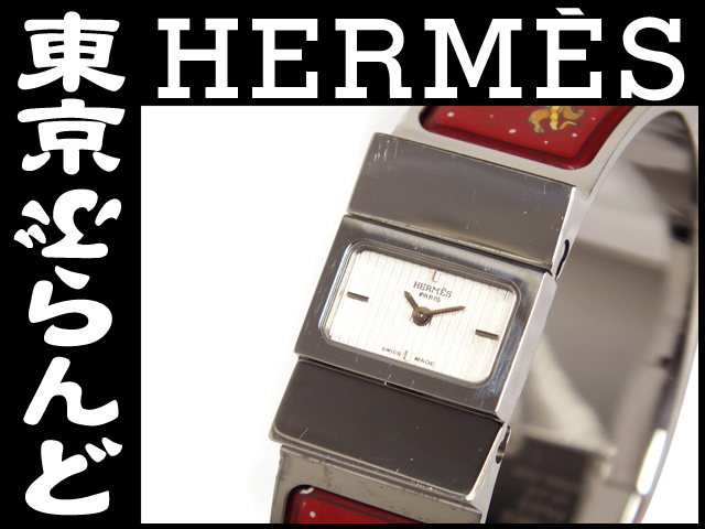 エルメス ロケ 七宝ブレスレット腕時計 レディース Qz6