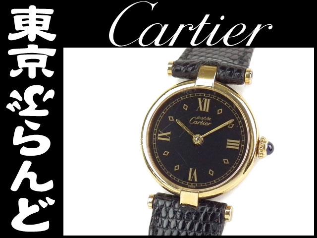1円カルティエマストヴェルメイユレディース腕時計黒