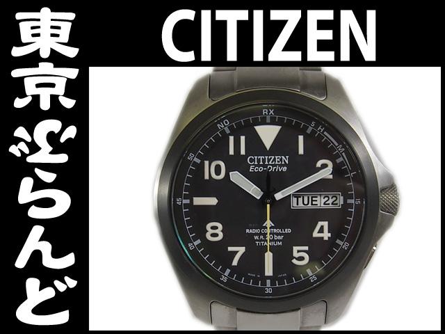 シチズン デュラテクト メンズ腕時計 エコドライブ3