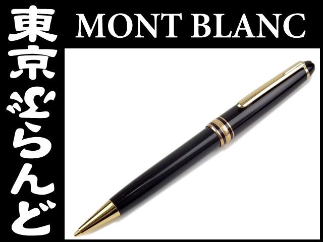 円モンブランマイスターシュテュックシャープペン筆記