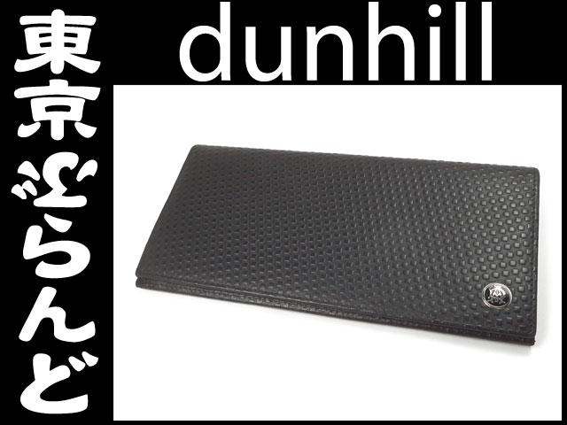 ダンヒル PVC 二つ折り長財布 黒 良好品 1