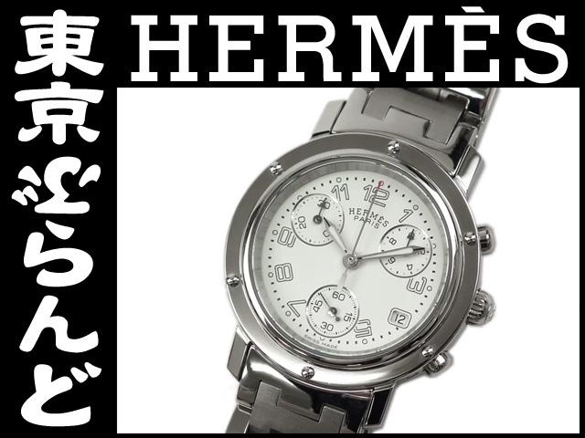 エルメス クリッパークロノ ボーイズ腕時計 CL1.310