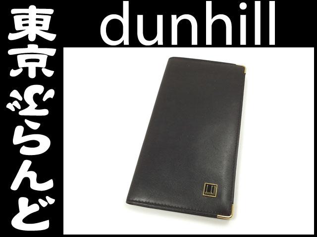 ダンヒル(dunhill)二つ折り長札入れ 黒 レザー 1