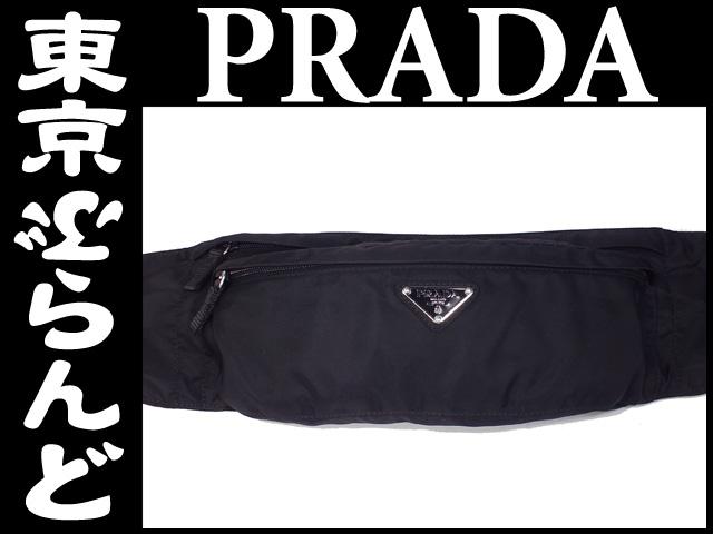 プラダ(PRADA) ウエストポーチ ナイロン 黒 2