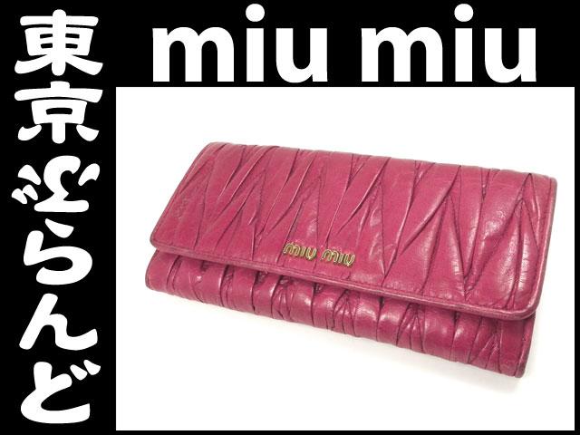 ミュウミュウマテラッセ二つ折り長財布 ピンク 1