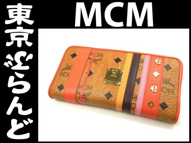 MCM ラウンドファスナー長財布 茶 オレンジ 3
