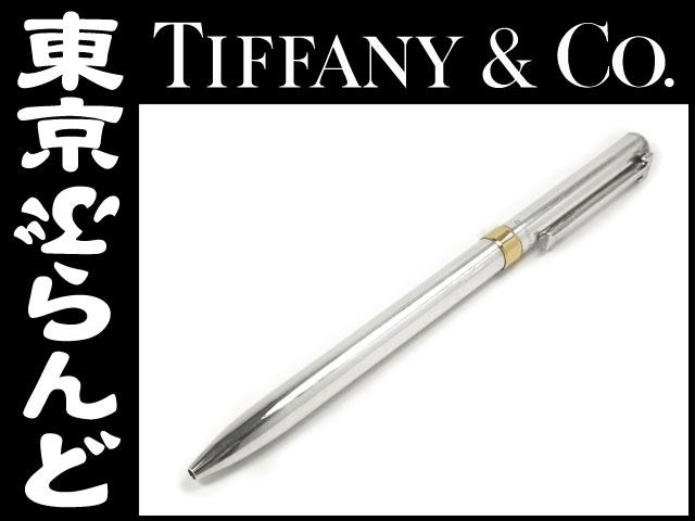 ティファニー ボールペン SV925×14K ※難有 1
