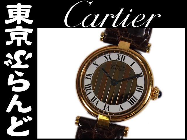 カルティエ ヴェルメイユレディース腕時計 QZ 4