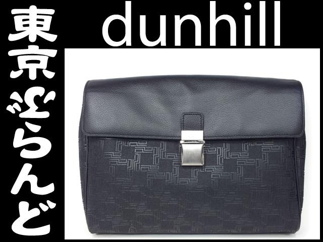 ダンヒル ディーエイト PVC セカンドバッグ 黒 1