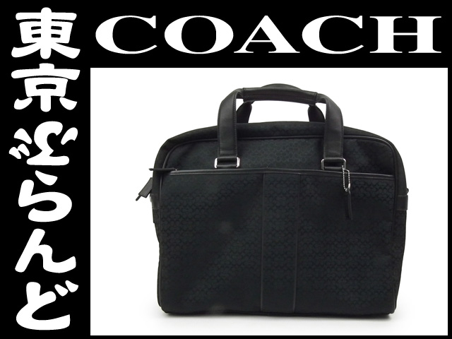 コーチ キャンバス ブリーフケース 書類バッグ 黒1