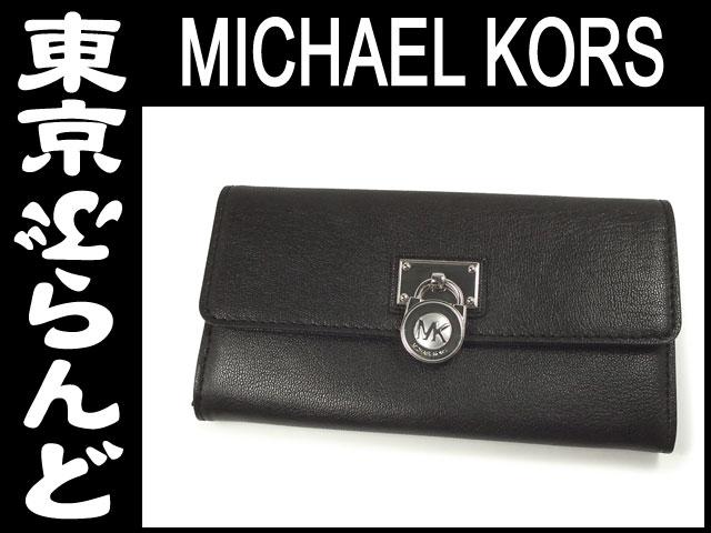 マイケルコース 二つ折り長財布 レザー ブラック 1