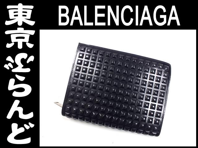 バレンシアガ 二つ折りラウンドファスナー財布 黒1